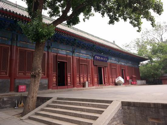 北京报国寺
