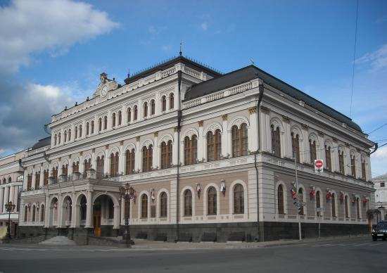 Kazan City Hall