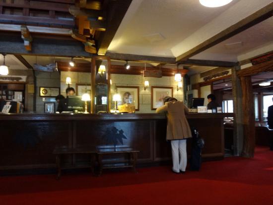 Nikko Kanaya Hotel: ホテルフロント