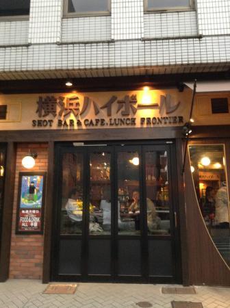 Yokohama Highball