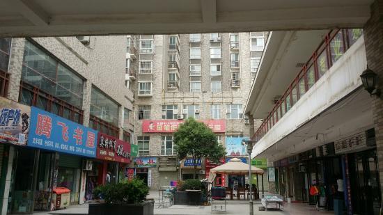 西安财富大街