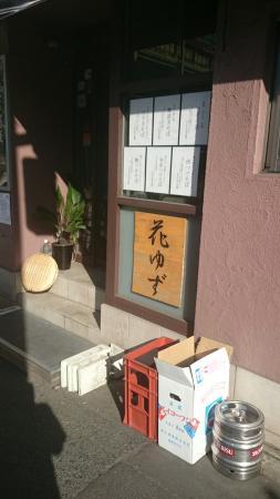 Niigata Local Sake Hanayuzu Nishinippori