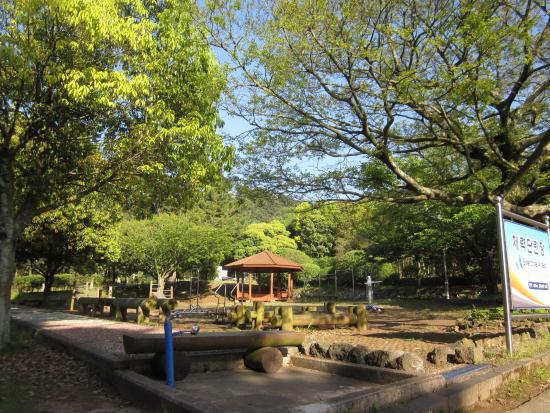 Halla Arboretum