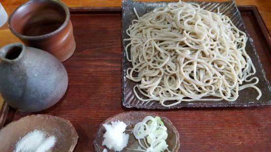 Teuchi Soba Hokokuan