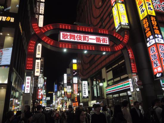 La porta di kabukich picture of kabukicho shinjuku for La porta media