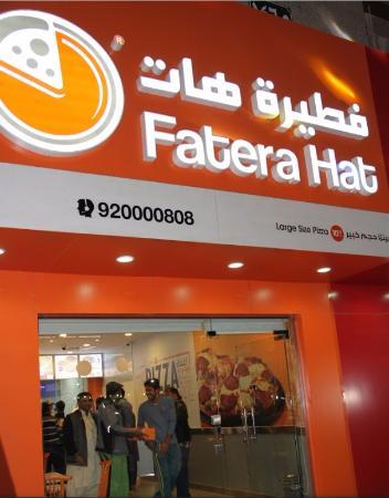 Fatera Hat