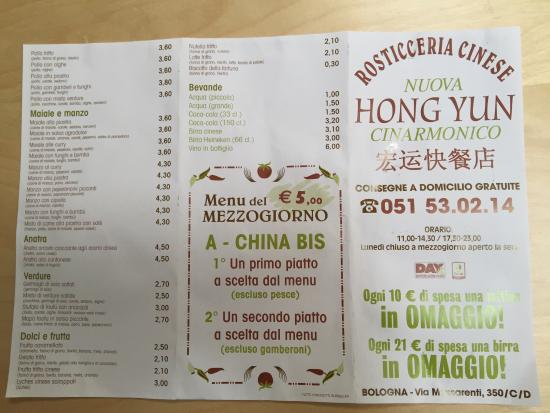 Hong yun rosticceria cinese picture of hong yun for Menu cinese
