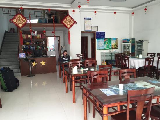 Mr Hu Hotel