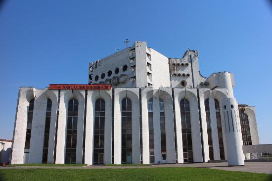Novgorod Academic Drama Theater in the name of F.M. Dostoyevskiy