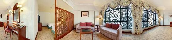Madinah Hilton: Junior Suite Haram View