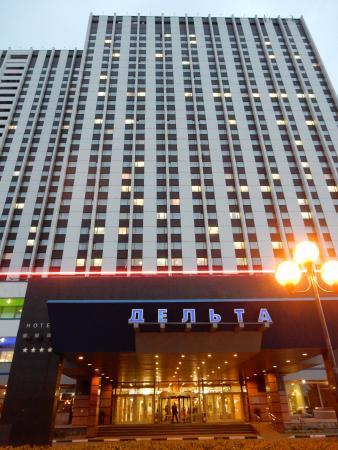 view at the entrance of hotel izmailovo delta april 2016 rh tripadvisor com my