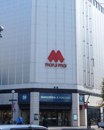 Marui Imai Sapporo Honten