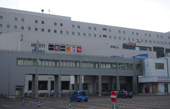 Shin Sapporo Arc City