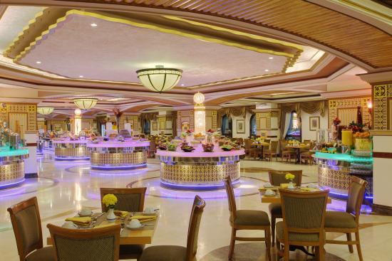 InterContinental Dar Al Tawhid: Restaurant