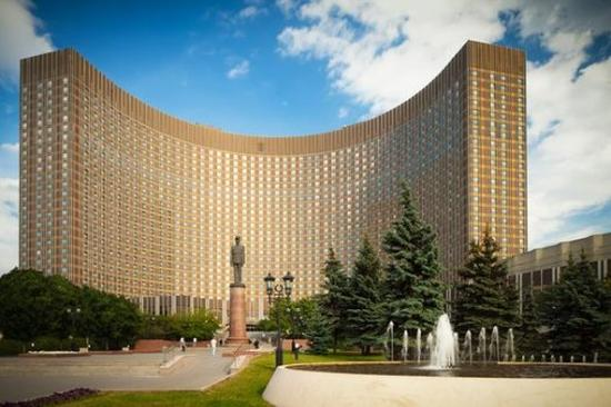 Photo of Hotel Cosmos Moscow