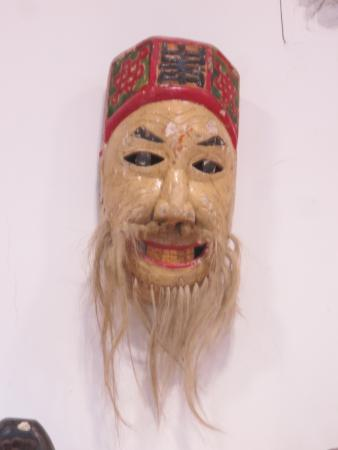 Guizhou Provincial Museum : Mask.