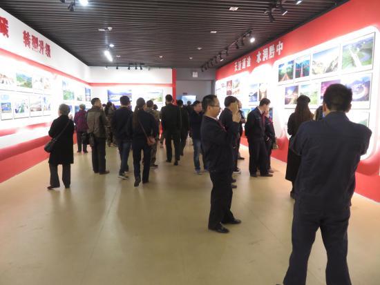 Guizhou Provincial Museum : The modern exhibition.