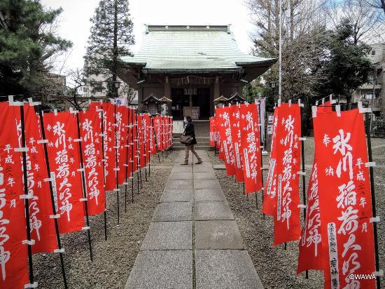 Kamimeguro Hikawa Shrine