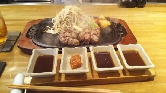Steaki Tsubo