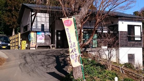 Izu Mitaka Iriya Kogen Onsen