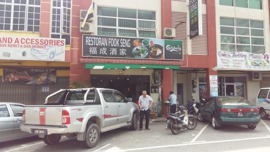 Restoran Fook Seng