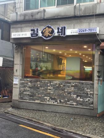 Mr. Kim's Gimbap