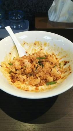 Sichuan Dan Dan Mein Restaurant Soun