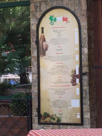 Famoso Plus restoran pizzerija
