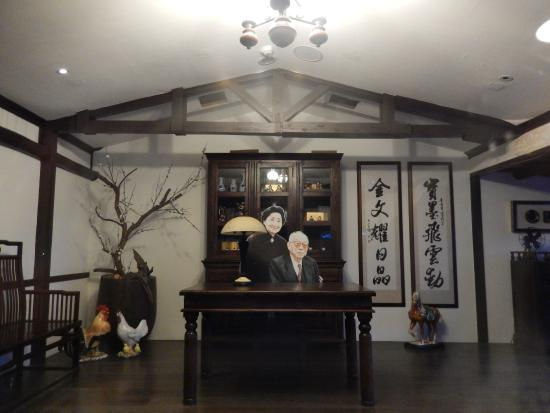 Shao Shuai Chan Yuan