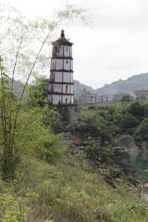 Chongzuo, China: Leaning Tower