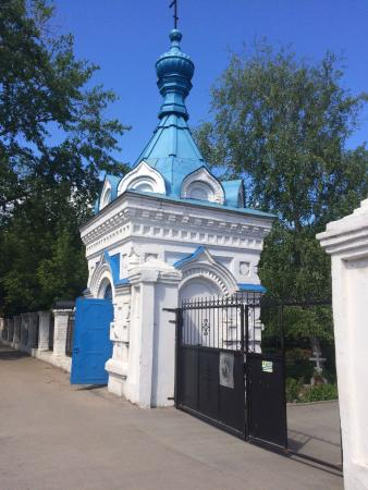 Часовня во имя святого благоверного князя Александра Невского
