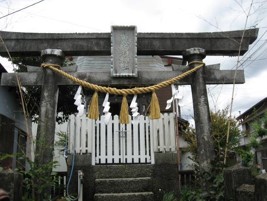 Kure Ebisu Shrine