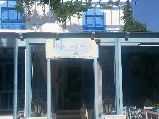 Agios Prokopios, Grækenland: Giannoulis is a must try for gorgeous Greek fare.