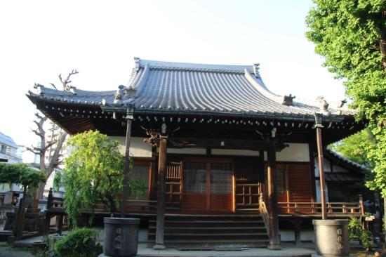 Shotokuji Temple