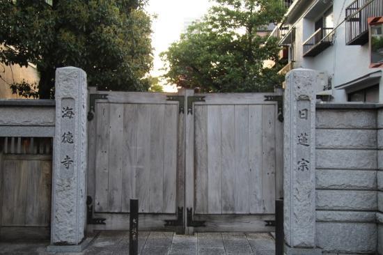 Kaitokuji Temple