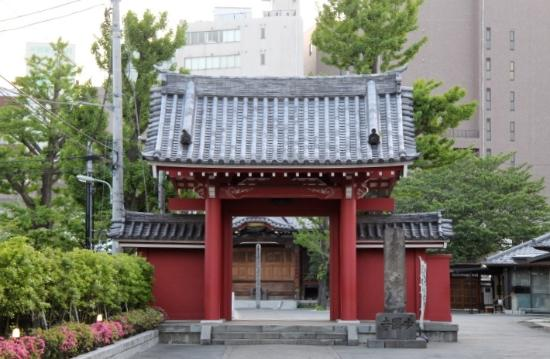 Temmyokokuji Temple