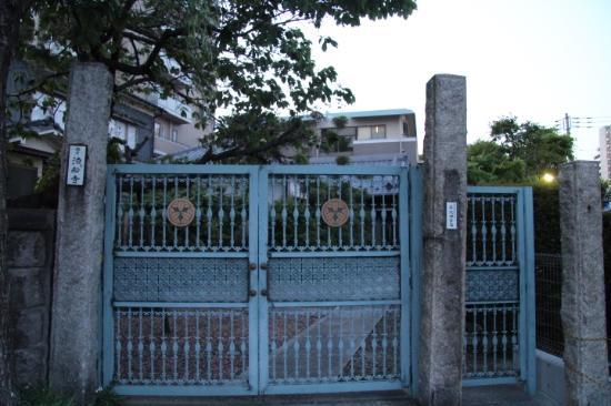 Hakusenji Temple