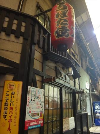 Shinriki