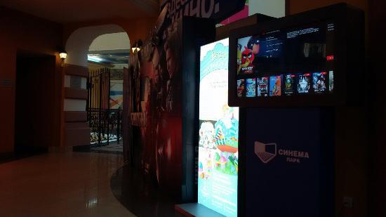 Cinema Park