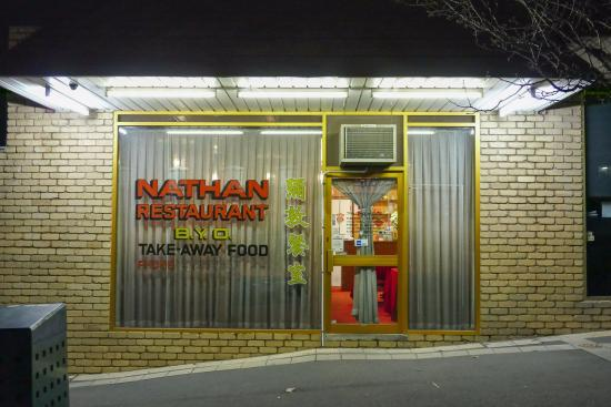 Nathan Restaurant