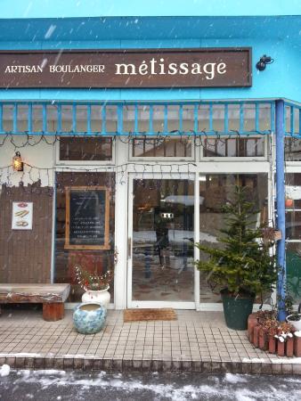 Metissage