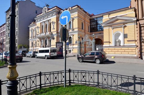 House of Spiridonov