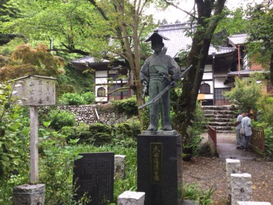Ryuonji Temple