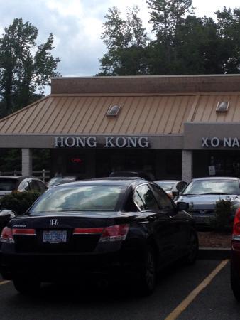 Carrboro, Carolina del Norte: Hong Kong Chinese Restaurant