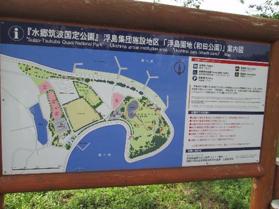 Wada Park