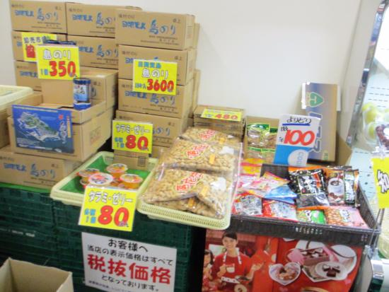 Taketoyo-cho, Japan: vまちの駅 味の蔵たけとよ 物品販売コーナー