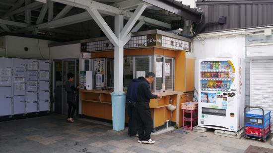Eki Soba Kiosk