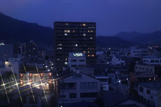 Photo of Hotel Sunroute Ueda