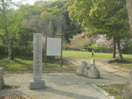 Ashimori Photo