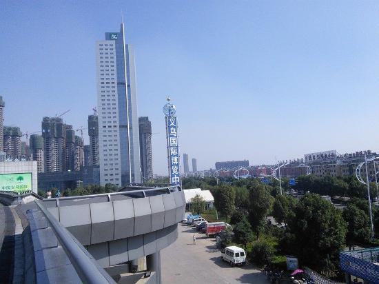 Yiwu, China: 天気よくホントは観光したかった。
